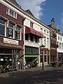 Kampen Oudestraat123.jpg