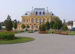 Kamyshin Historic Museum.JPG