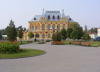 Kamyshin - Kamyshin Historical Museum
