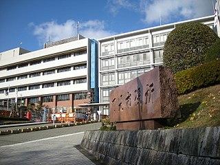 Kani, Gifu City in Chūbu, Japan