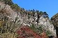 Kanotoiwa landscape.jpg