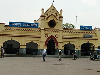 Kanpur Anwarganj railway station - Image: Kanpur Anwarganj Railway Station building