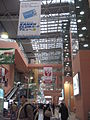 Kansai International Airport, Arrival Hall 4.JPG