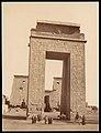 Karnak. Pylone de Ptolomee MET DP71200.jpg