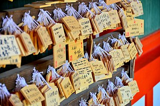 <i>Ema</i> (Shinto) A wood plaque deposited in a Japanese temple to ask for a wish.