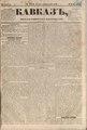 Kavkaz 1856 N70.pdf