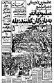 Kayhan-1357.11.19.jpg