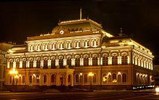 Kazan town hall.jpg