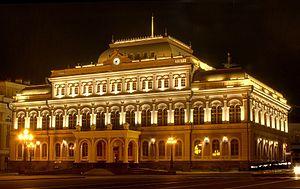 Kazan town hall
