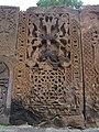 Kecharis Monastery (khachkar) (12).jpg