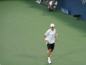 Kei Nishikori at the 2008 US Open