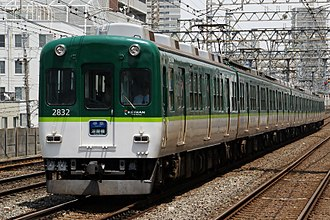 Keihan Electric Railway - Image: Keihan Electric Railway Series 2630 01