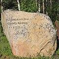 Kemi Kilpisjärvi tien päällystäminen.jpg