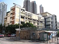 Kennedy Town Abattoir 1.jpg
