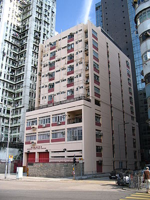 Smithfield, Hong Kong - Kennedy Town Fire Station, at the northern end of Smithfield, at the corner with New Praya, Kennedy Town.