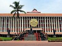 Kerala Legislative Assembly, Thiruvananthapuram.jpg