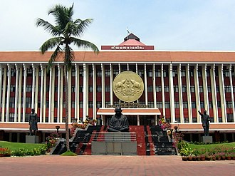 Government of Kerala - The state assembly building in Thiruvananthapuram.