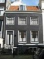Kerkstraat 1 Amsterdam.jpg