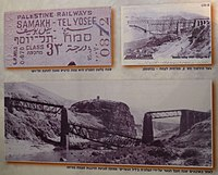 Kfar-Yehoshua-old-RW-station-823.jpg
