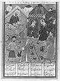 Khamsa (Quintet) of Nizami MET 45104.jpg