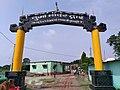 Khawaspur (2).jpg