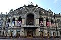 Kiev Opera House, 2009.jpg