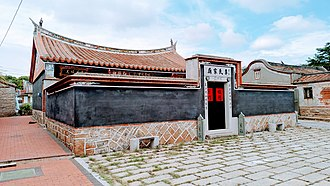 Li (surname 李) - Lee Family Temple, Kingmen, Taiwan