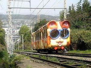 Ikoma Cable Line - Image: Kintetsu Ikoma Mike