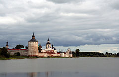 Kirillov lake2.jpg