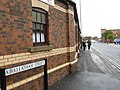 Kirkleatham Street, Redcar - geograph.org.uk - 2085156.jpg
