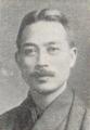 Kiyoshi Umeda.png