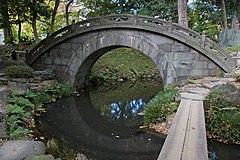 Jardin japonais wikip dia for Jardin korakuen