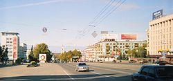 Komsomolsky Avenue (Perm).jpg