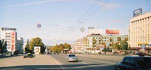 Leninsky City District, Perm - Oktyabrskaya Square and Komsomolsky Avenue