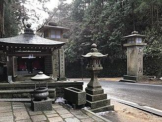 Mount Kōya - Image: Kongobuji Koyasan Portal