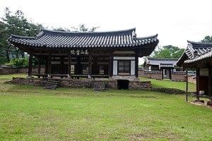 Seowon - Gosan seowon