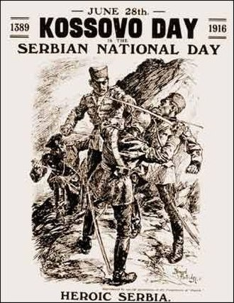 "Kosovo Myth - WWI poster – ""Kossovo Day"" 28 June 1916. Solidarity with the Serb allies"