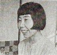 Kouno Taeko.jpg