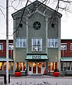 Kulturhuset Ängeln i Katrineholm.jpg