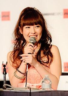 Maon Kurosaki Japanese singer-songwriter