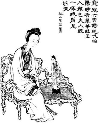 Lady Gan - A Qing dynasty illustration of Lady Gan