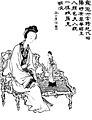 Lady Gan Qing portrait.jpg