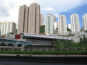 Lai King Station Exterior.jpg