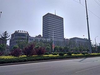 Laiyang County-level city in Shandong, Peoples Republic of China