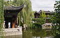Lan Su Chinese Garden 蘭蘇園 (8076772992).jpg