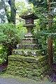Lantern - Hakone-jinja - Hakone, Japan - DSC05876.jpg