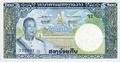 Laos-200kip-1963-a.png