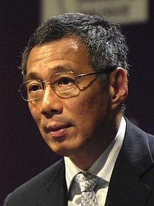 Image illustrative de l'article Lee Hsien Loong