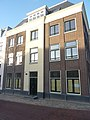 Leiden - Rapenburg 122.JPG