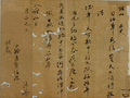Letter of Heo Gyun.PNG